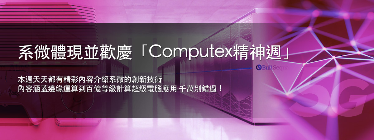 Insyde Software Celebrates the Spirit of Computex (TCH)
